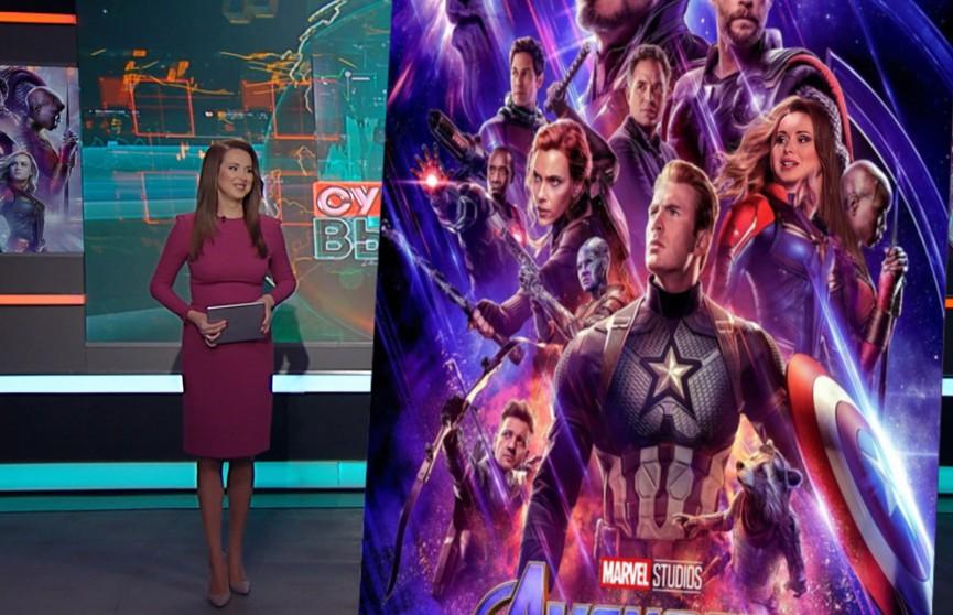 Фантастическую премьеру «Мстители 4: Финал» белорусы смотрели даже ночью: ожидания и впечатления