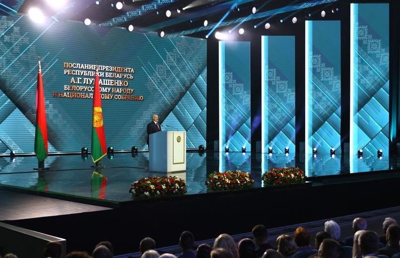 Система добровольных пенсионных накоплений будет более активно внедряться в Беларуси – Лукашенко