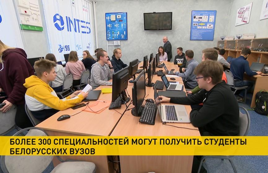 В списках бастующих – бюджетники? Как сейчас работают белорусские вузы