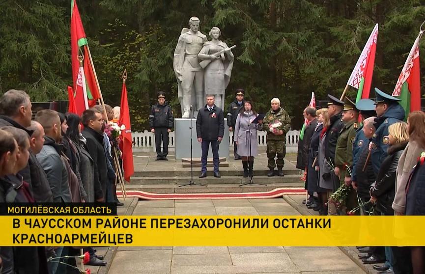 Останки 17 красноармейцев с почестями перезахоронили в Чаусском районе
