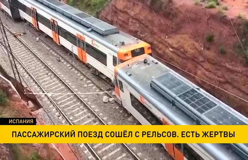 Крупная железнодорожная авария в Каталонии: с рельсов сошёл поезд. Есть жертвы!
