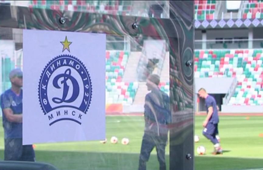 Футбол: минское «Динамо» принимает ирландский «Дерри Сити».