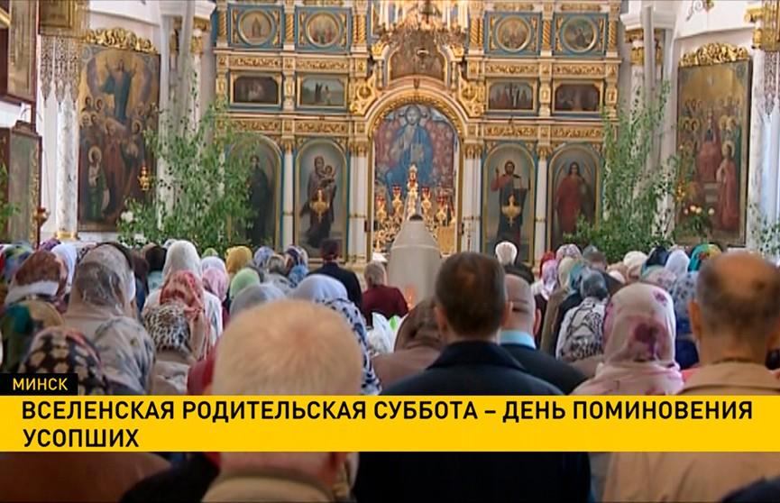 22 февраля православные встретили Вселенскую родительскую субботу