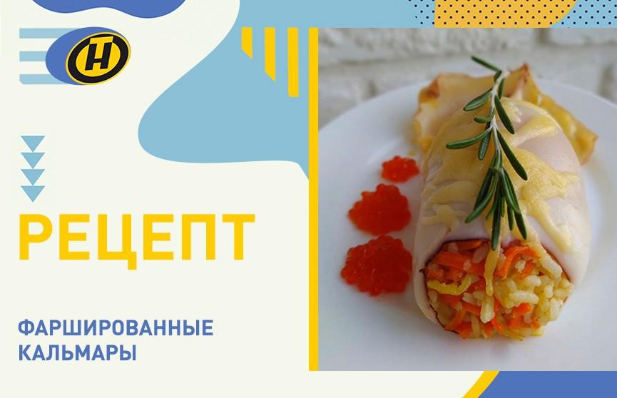 Фаршированные кальмары. Простой рецепт и секреты приготовления от телеведущей Екатерины Тишкевич