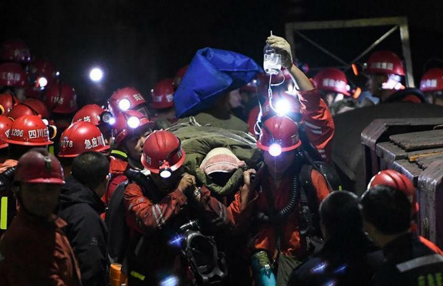 Авария на угольной шахте в Китае: четыре человека не успели выбраться на поверхность