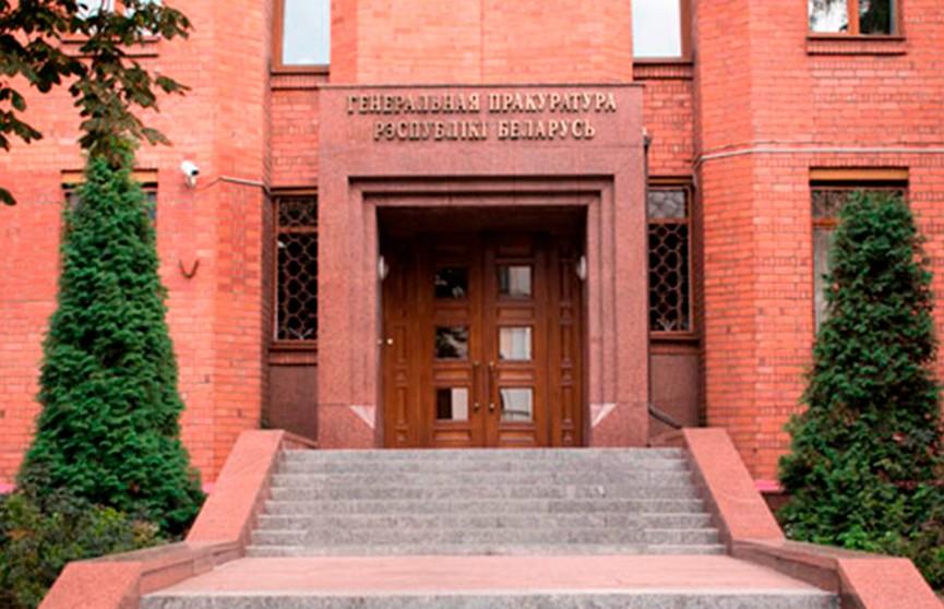 Генпрокуратура отреагировала на информацию СМИ о якобы готовящемся лишении Цепкало родительских прав