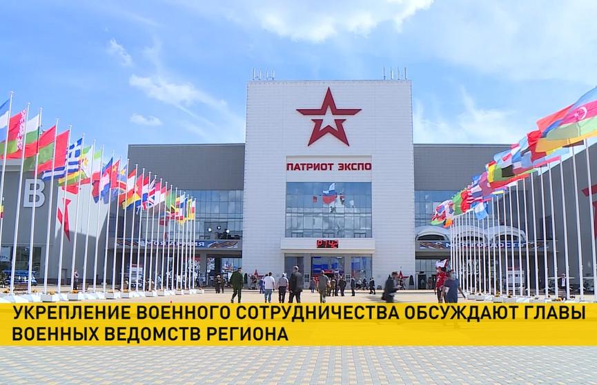 Министр обороны Беларуси принял участие в заседании глав оборонных ведомств государств СНГ, Шанхайской организации сотрудничества и ОДКБ в Подмосковье