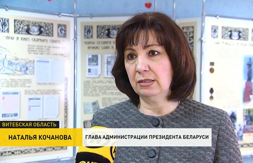 Наталья Кочанова встретилась со старшеклассниками полоцкой гимназии