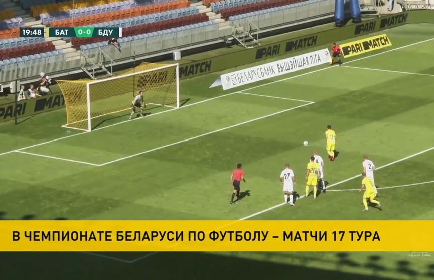 Чемпионат Беларуси по футболу: «Смолевичи»  обыграли «Ислочь»
