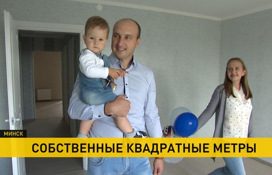 В Чижовке 130 семей получили ключи от новых квартир