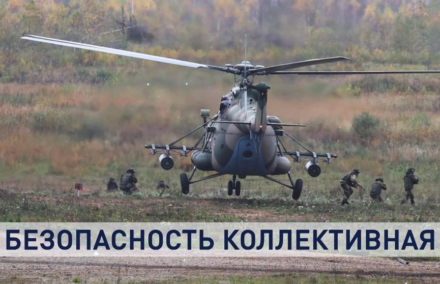 ОДКБ – что это за организация и почему именно сейчас в ней нуждаются на постсоветском пространстве?