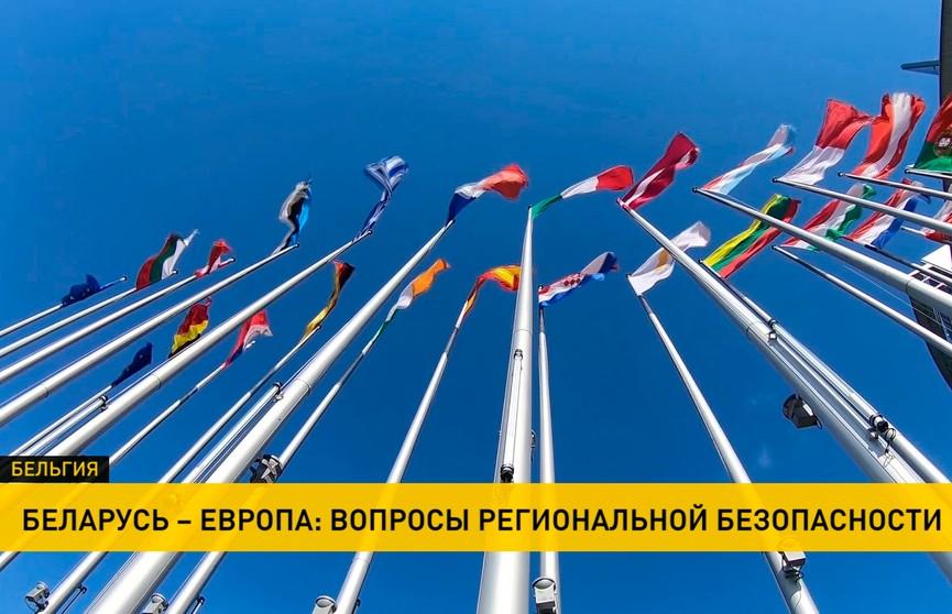 Международная конференция по борьбе с терроризмом: мнения о минской дискуссии в Брюсселе