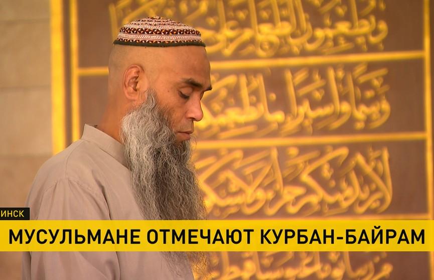 Мусульмане Беларуси отмечают один из главных праздников ислама – Курбан-байрам