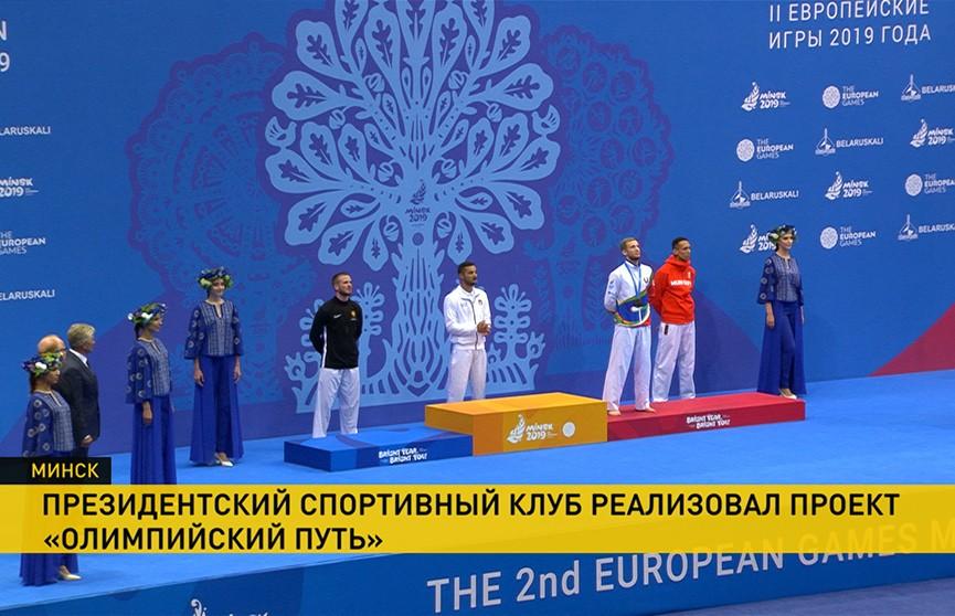 Более 222 тысяч BYN перечислили призёры Европейских игр в помощь спортивным заведениям