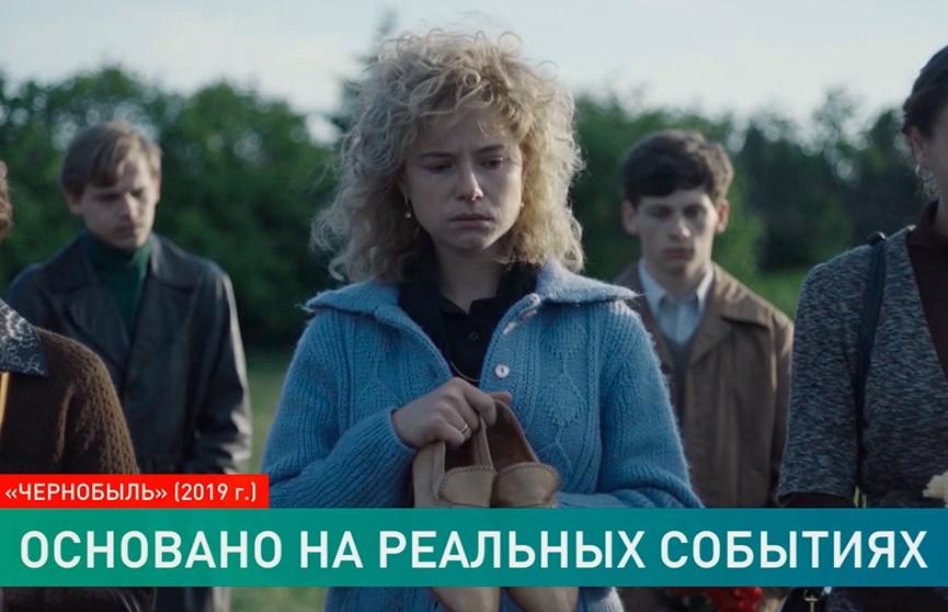 «Чернобыль»: почему сериал стал одним из лучших и какое участие в его создании приняла Беларусь?