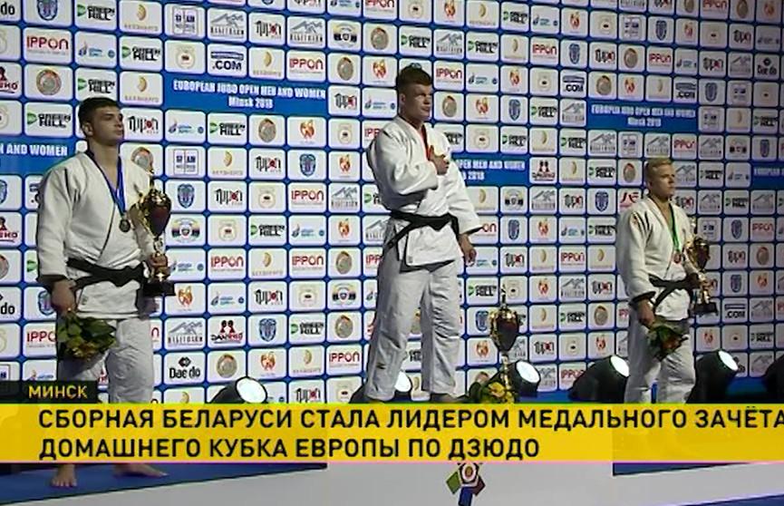 Кубок Европы по дзюдо: Беларусь – лидер медального зачёта
