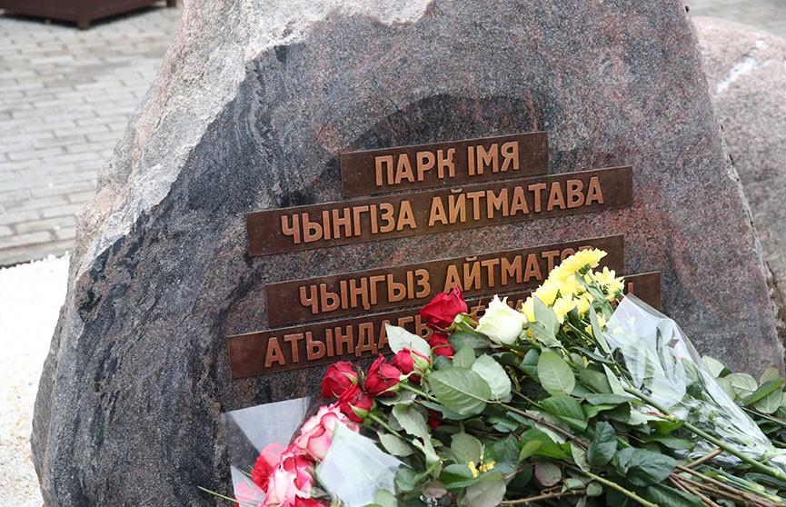 Памятный знак Чингизу Айтматову открыт в Минске