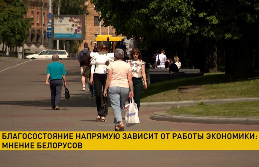«Может пострадать зарплата людей». Белорусы рассказали, что думают о санкциях Запада против нашей страны