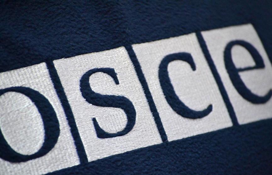 Антитеррористическая конференция ОБСЕ пройдёт в Минске
