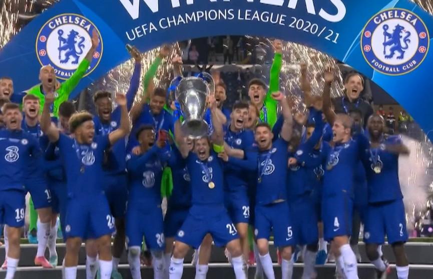 Лондонский «Челси» – победитель футбольной Лиги чемпионов