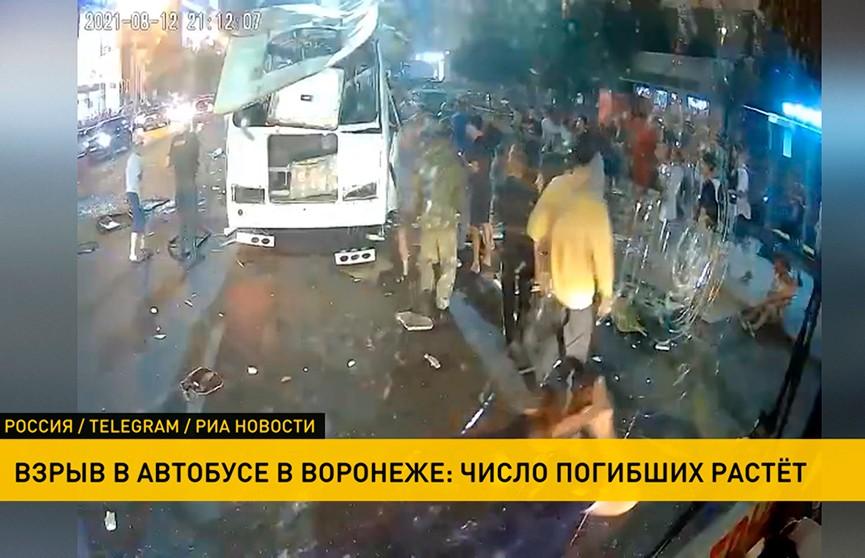 Число жертв взрыва в автобусе в Воронеже увеличилось до двух человек