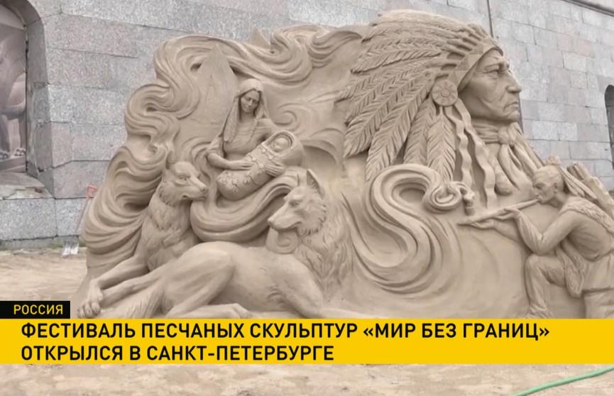 Фестиваль песчаных скульптур «Мир без границ» открылся в Санкт-Петербурге