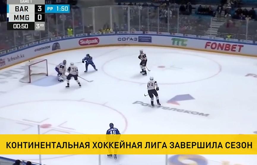 Континентальная хоккейная лига приняла решение о досрочном завершении сезона