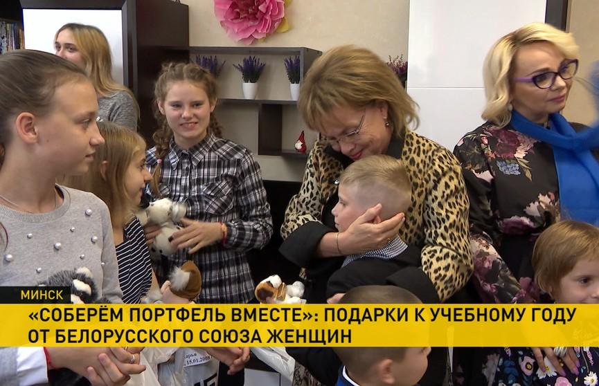 Активистки Белорусского союза женщин навестили воспитанников Социально-педагогического центра с приютом во Фрунзенском районе Минска