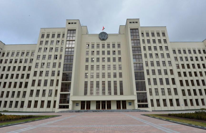 Делегация Латиноамериканского парламента посещает Беларусь