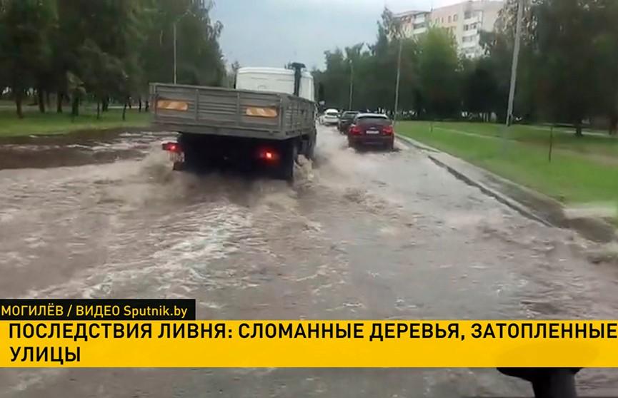 Сильный ливень затопил улицы Могилёва