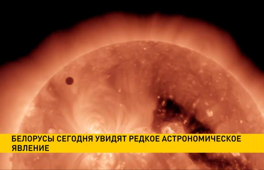 Меркурий перед диском Солнца: редкое астрономическое явление увидят белорусы