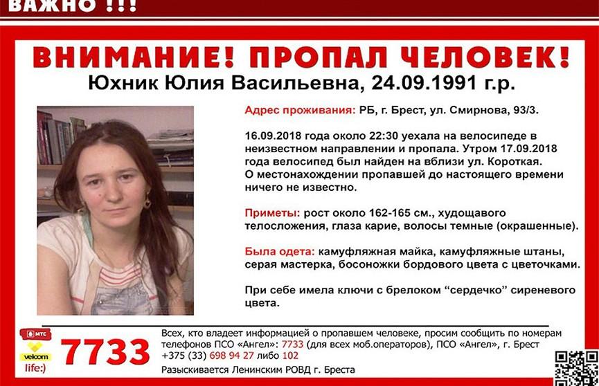 26-летняя девушка пропала в Бресте