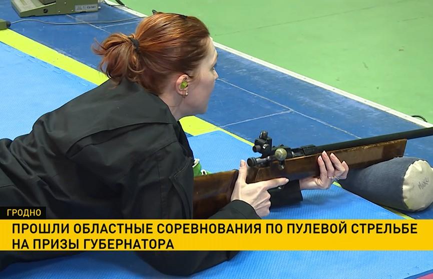 В Гродно пошли областные соревнования по пулевой стрельбе на призы губернатора