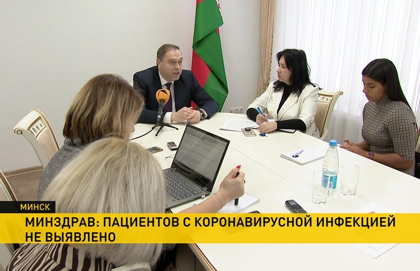 Минздрав: Нового коронавируса в Беларуси по-прежнему нет