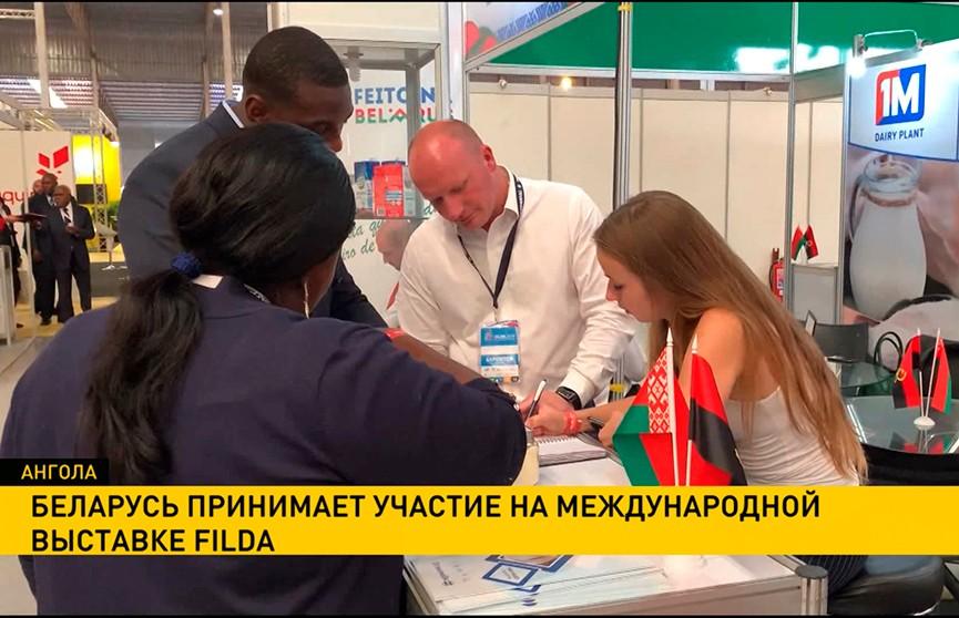 Беларусь принимает участие на международной выставке FILDA