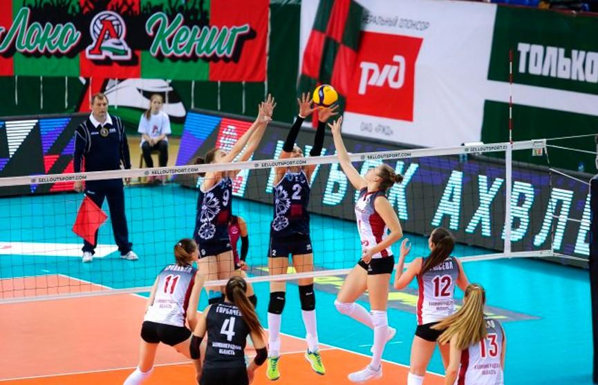 Волейболистки «Минчанки» проиграли три матча подряд и выбыли из Кубка России по волейболу