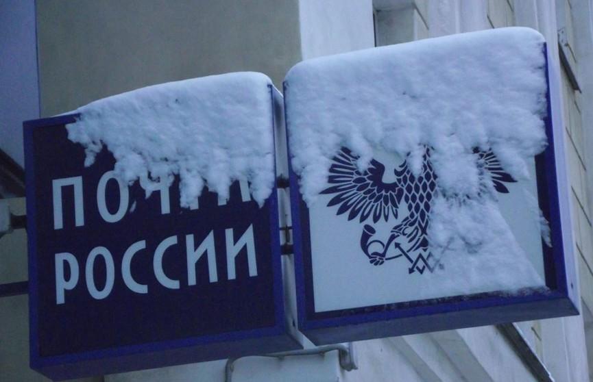 В мурманских отделениях «Почты России» приостановили продажу пива