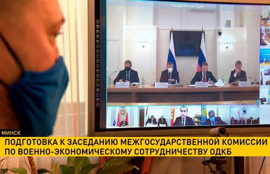 Идет подготовка к заседанию Межгосударственной комиссии по военно-экономическому сотрудничеству ОДКБ