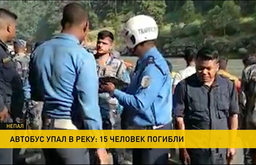 В Непале автобус с огромной высоты упал в реку