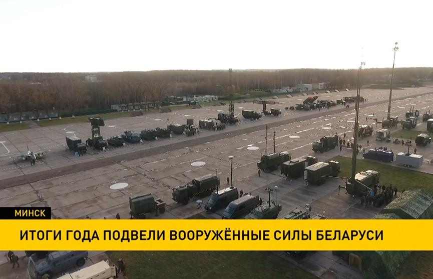 Сложный, но результативный! Итоги 2019 года подвели белорусские военные