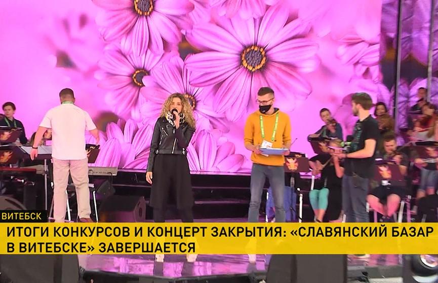 Витебск прощается со «Славянским базаром»:  совсем скоро начнется концерт закрытия форума