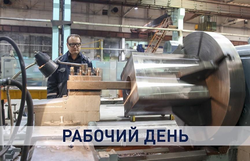 Безработица и экономический кризис: почему любая забастовка – это путь к нищете?