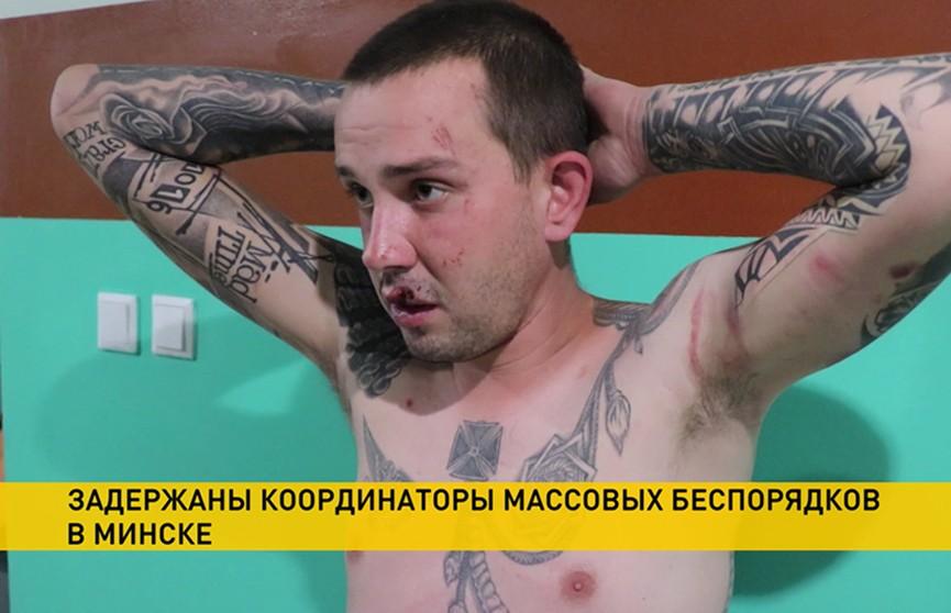 В Минске задержаны координаторы беспорядков. Подробности