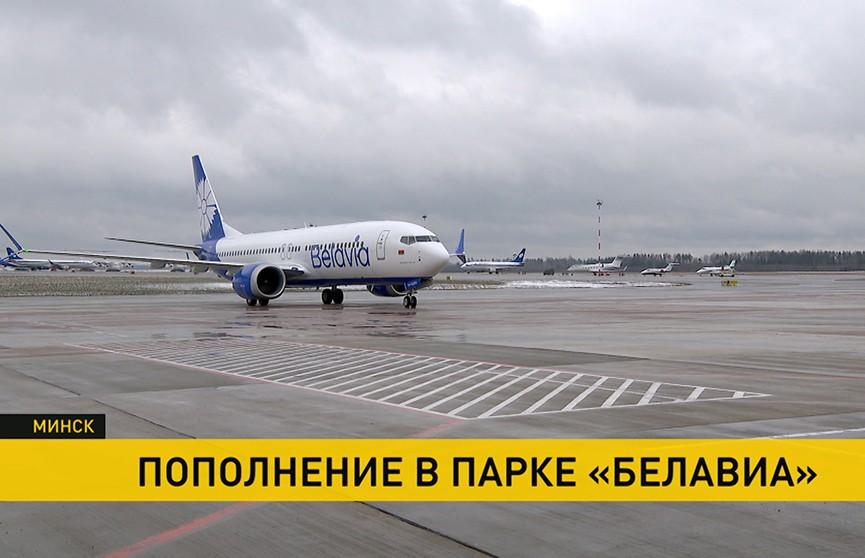 «Белавиа» получила новый пассажирский Boeing
