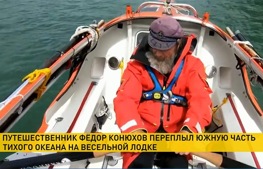 Фёдору Конюхову удалось переплыть Тихий океан на вёсельной лодке