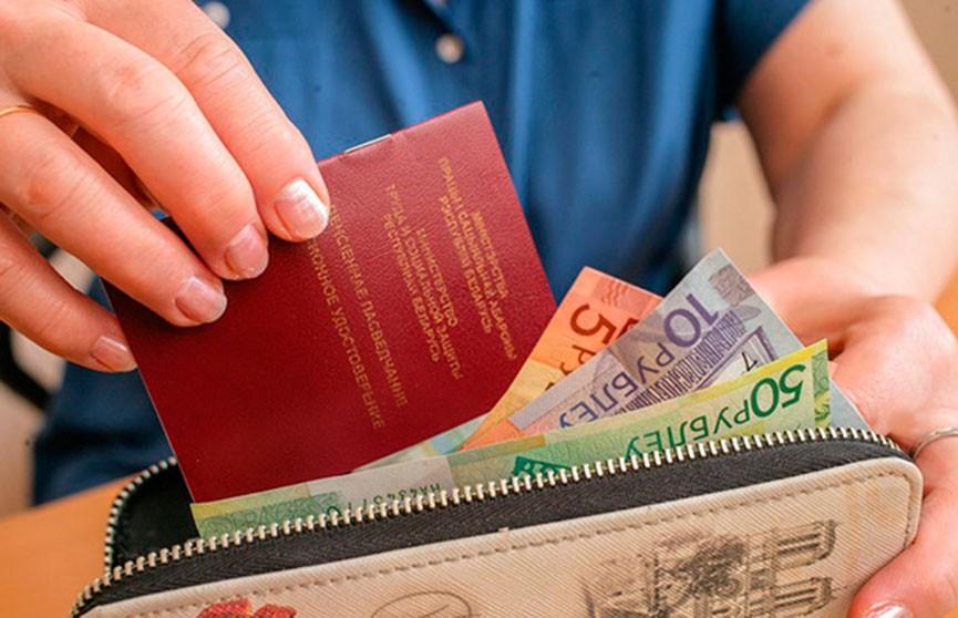 Эффективность пенсионной реформы оценят в Беларуси