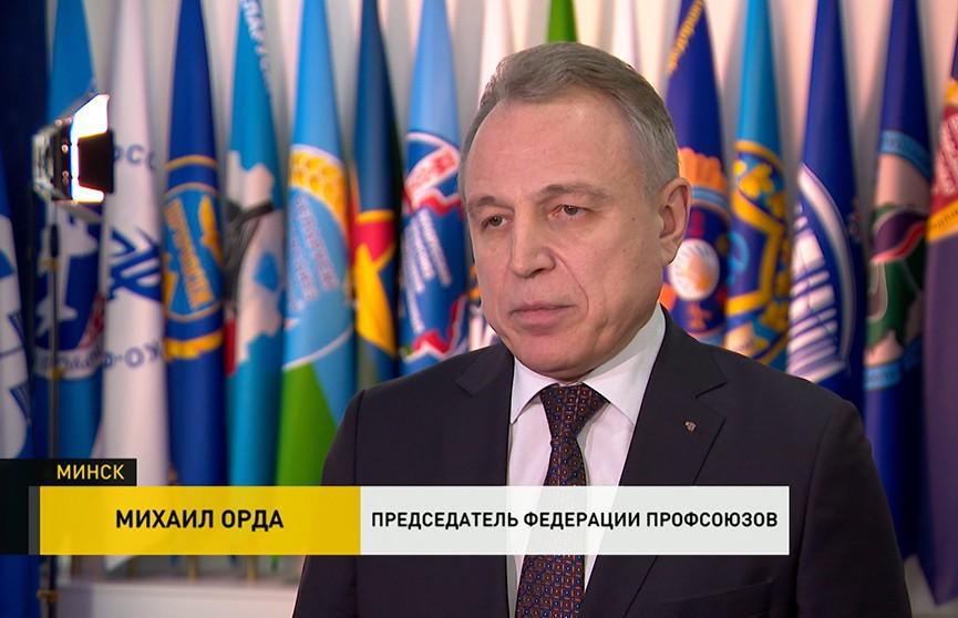 Профсоюз о новых санкциях ЕС в отношении предприятий Беларуси: экономическая война против простых белорусов