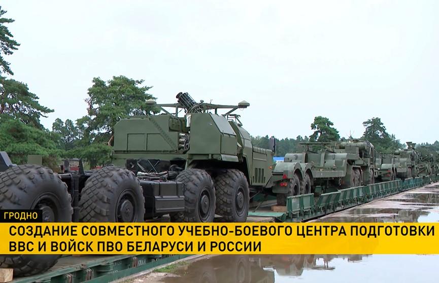 Совместный учебно-боевой центр подготовки ВВС и войск ПВО Беларуси и России создают в Гродно