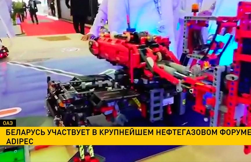 Беларусь участвует в крупнейшем нефтегазовом форуме ADIPEC