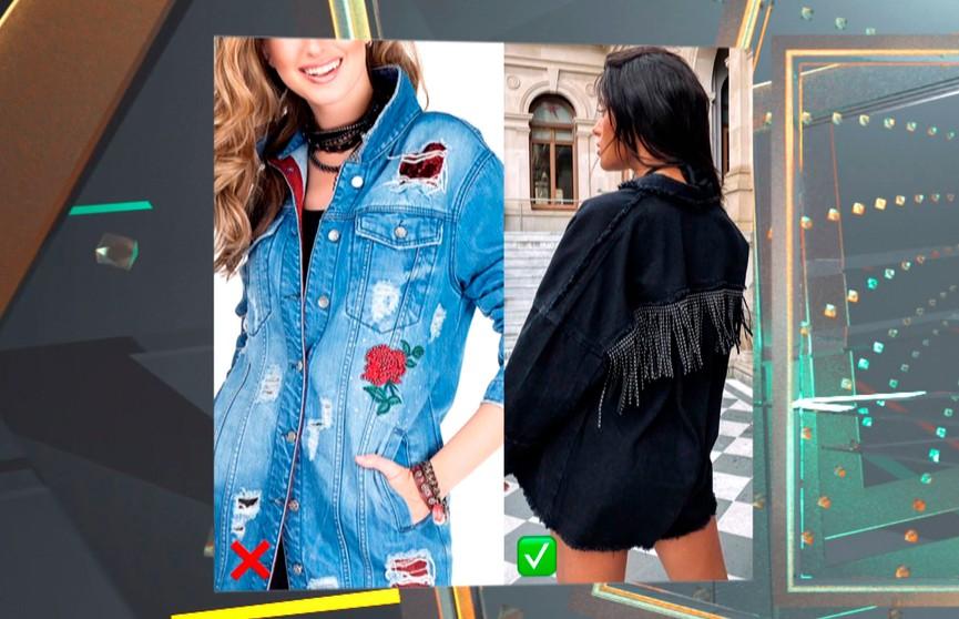 Как носить джинсовую куртку: что не нужно делать – разбираем ошибки!